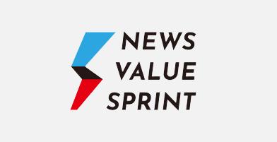 NEWS VALUE SPRINT